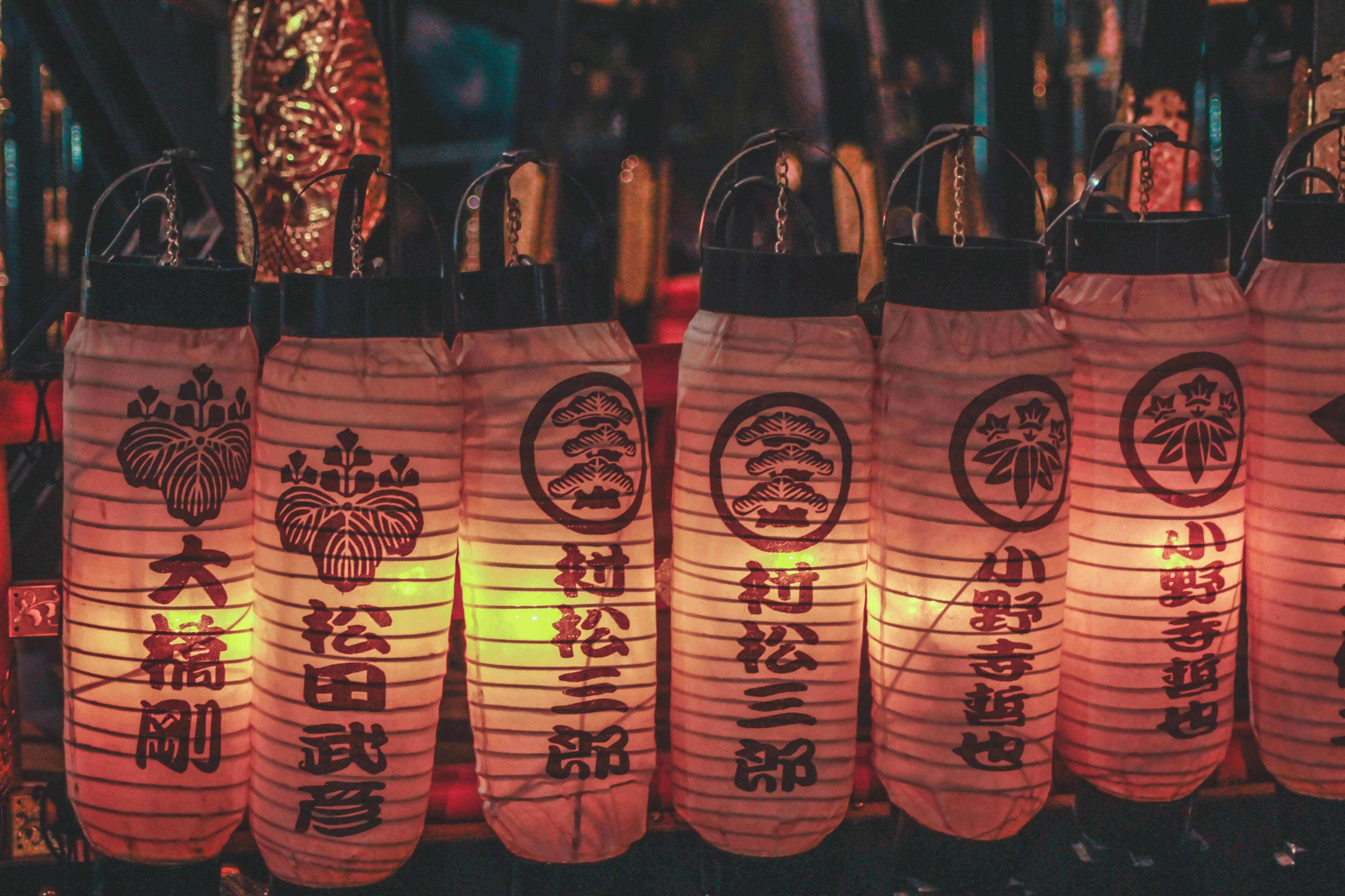japan_festivals