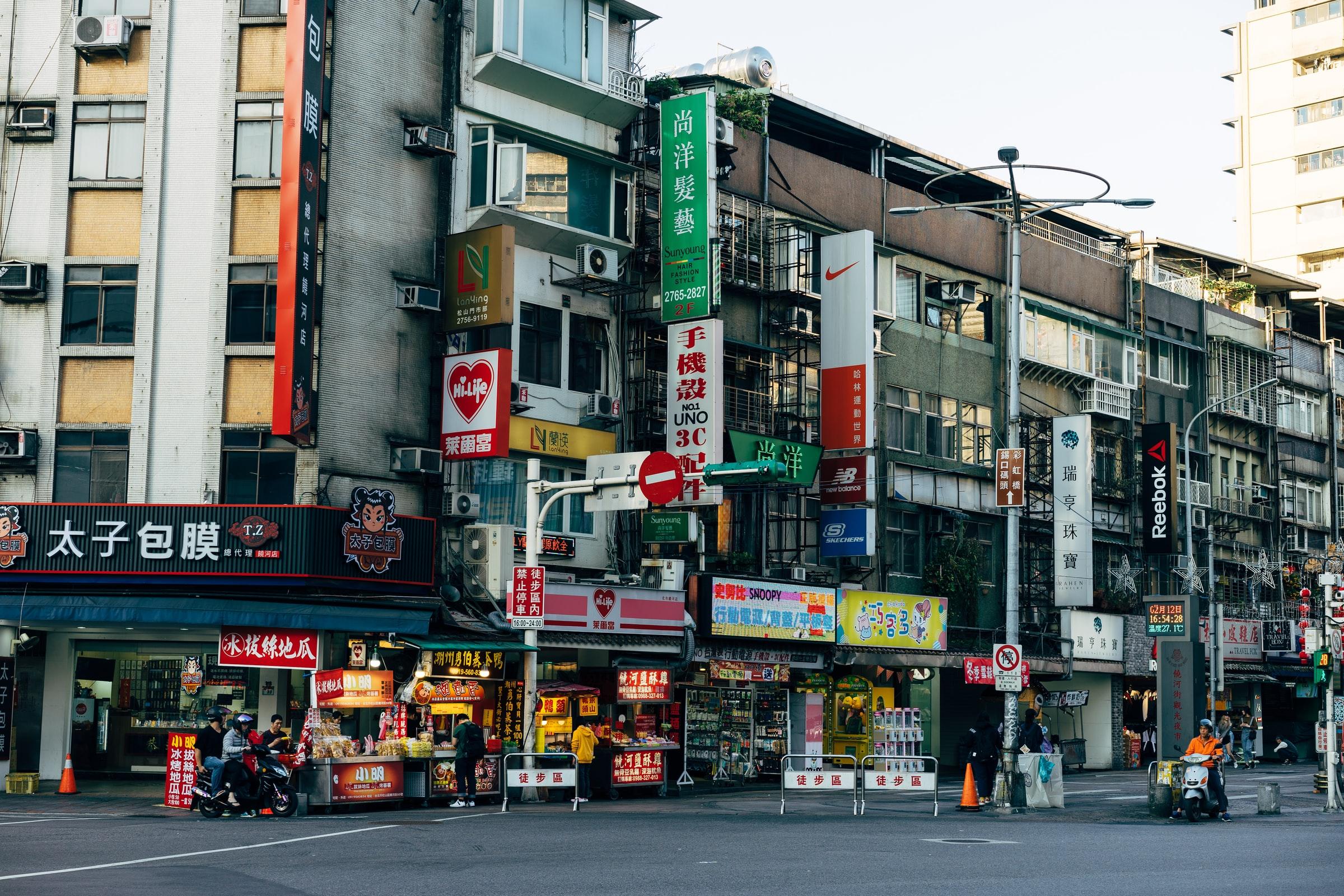 Rundreise Taiwan - Taipeh Häuser rmit Reklamschildern