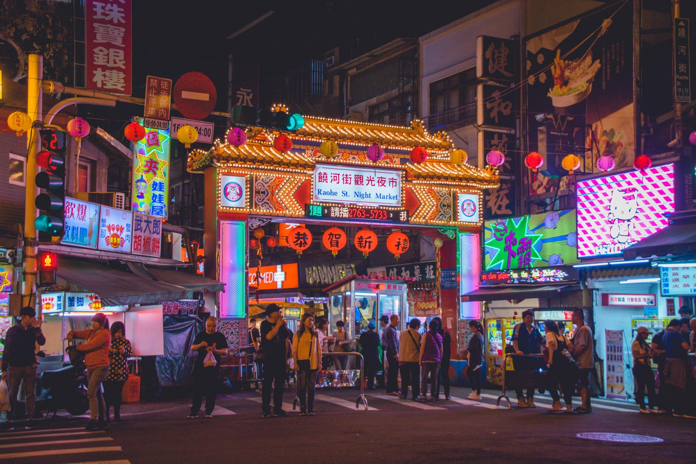 Taipei Taiwan Nachtleben