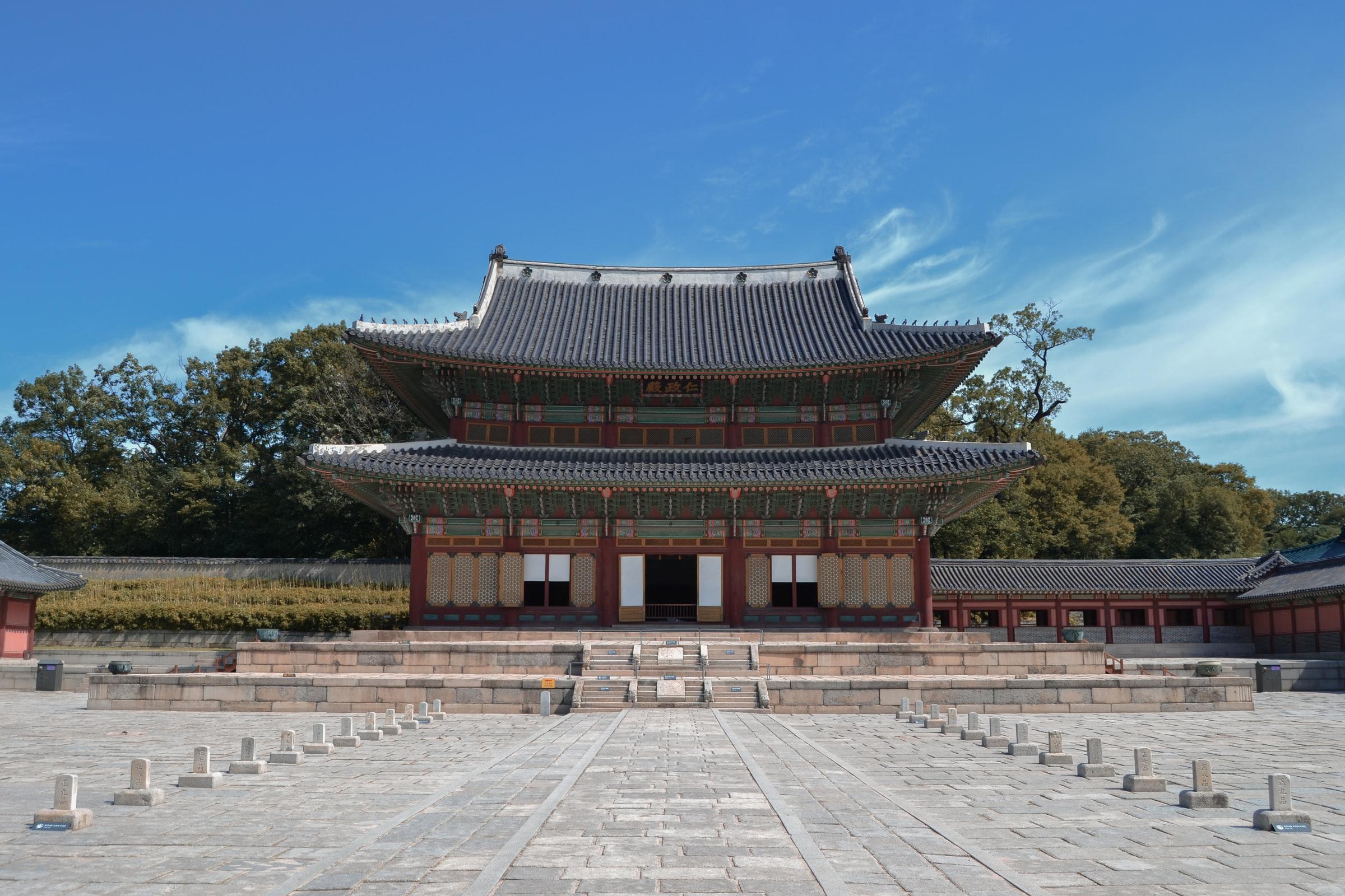 Seoul Changdeokgung