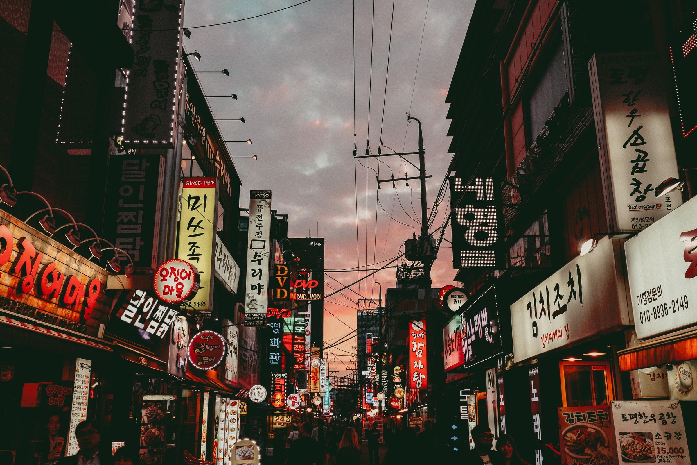 Seoul Nachtleben